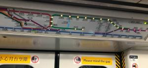 photo of route map in an MTR car